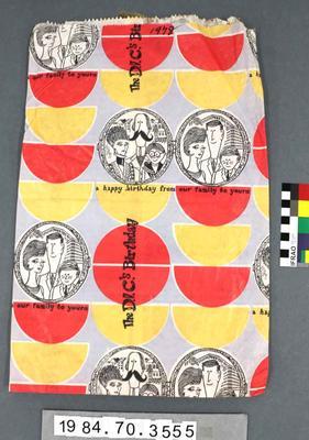 Paper Carrying Bag: The DIC Ltd