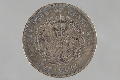 Coin: charm
