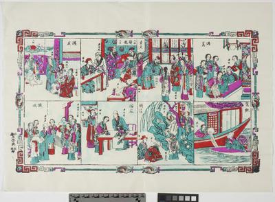 Print; 1972.133.189
