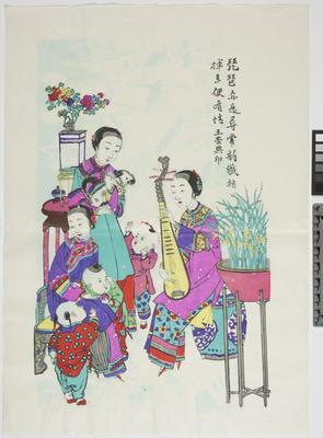 Print; 1972.133.193