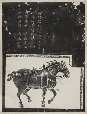 Rubbing: horse