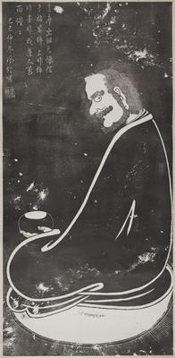 Rubbing: full length Confucius;