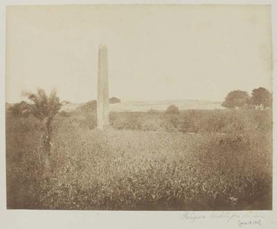 Photograph: Stone Monument, Cairo