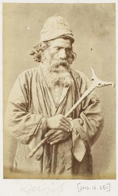 Photograph: Bearded Man with Sceptre, Cairo