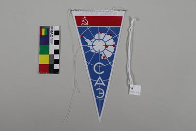 Flag: Soviet Union Antarctic Expedition