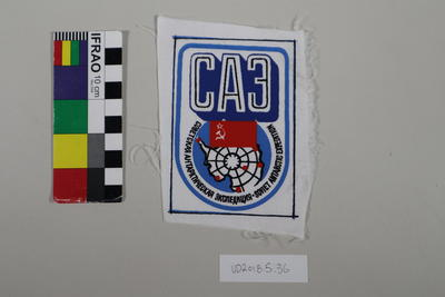 Fabric Patch: Soviet Union Antarctic Expedition