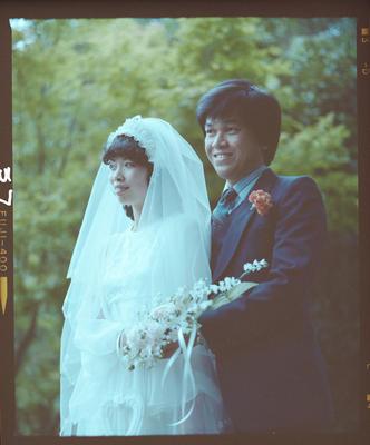 Negative: Ng-Kok Wedding