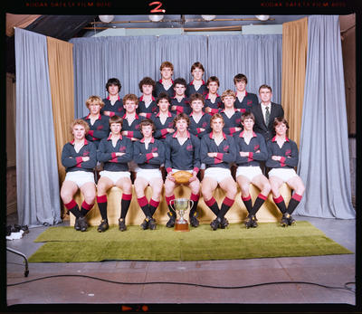 Negative: St Bede's 1st XV Rugby 1982
