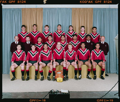 Negative: Canterbury Rugby League U17 1990 Team