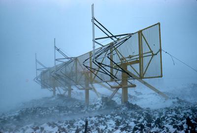 Slide: Antenna