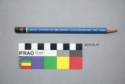Pencil: Blue