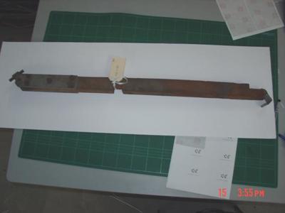 Plank: Wooden