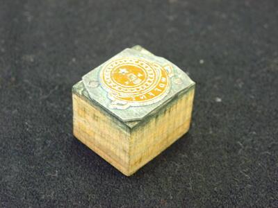 Stamp: MDFFNZ