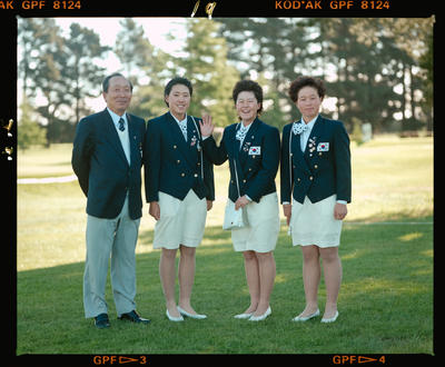 Negative: Four People World Amateur Golf Championships 1990