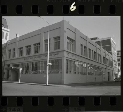 Negative: Trust Bank Community House Exterior
