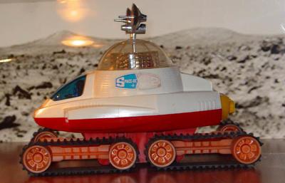 Space Beetle toy Lunar Module