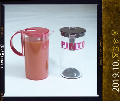 Negative: Pinto Juice Jugs
