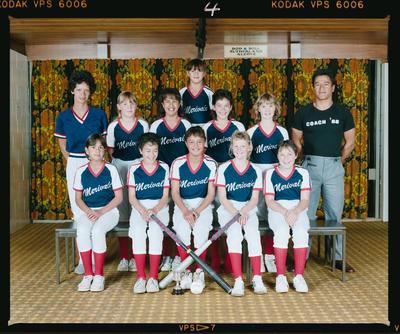Negative: Merivale Softball Team