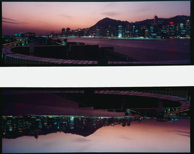 Negative: Hong Kong Harbour