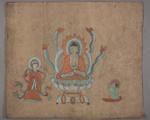 Painting: three figures