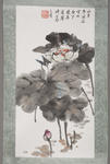 Painting: flowering lotus