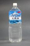Bottle: Asahi Water
