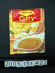 Sauce Mix: Curry