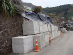 Digital Photograph: Temporary Repairs to Retaining Wall in Ripon Street, Lyttelton