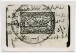 Photograph: Great Barrier Island Pigeongram One Shilling Stamp