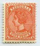 Stamp: Victoria Nine Pence