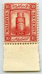 Stamp: Maldives Ten Cents