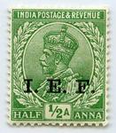 Stamp: Indian Half Anna