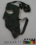 Mask: Protective